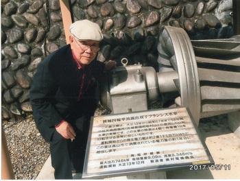 奥村電機天神水車と私.jpg
