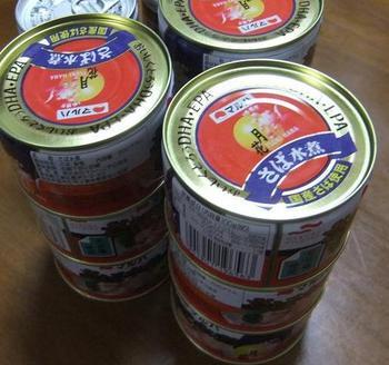 鯖水煮缶詰.jpg